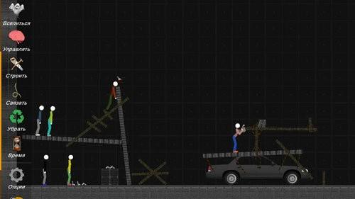 火柴人模拟沙盒
