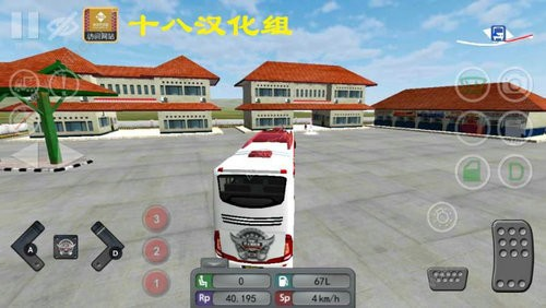 印度客车模拟器下载