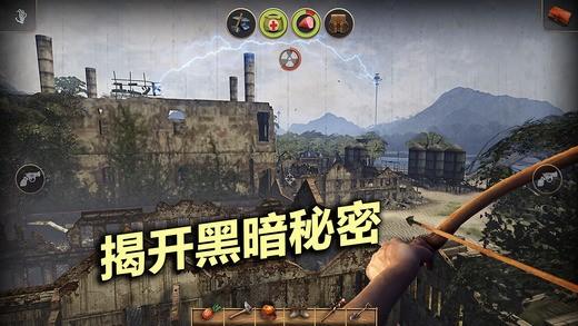 辐射岛中文版下载安卓版