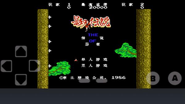 影子传说游戏手机版