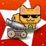 空闲的猫炮无限资源版