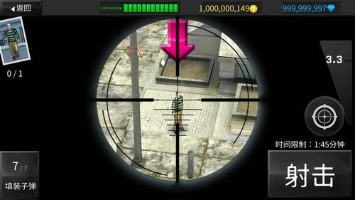 狙击手行动杀死恐怖射手