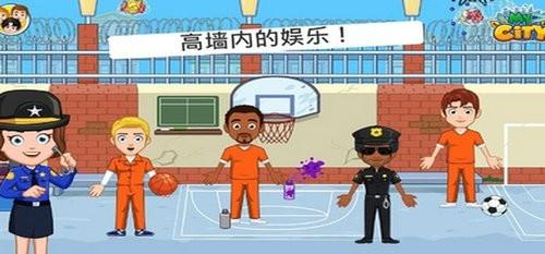 我的城市监狱下载