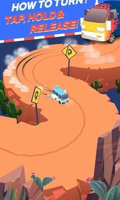小型货车漂移游戏