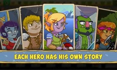 旅途之行龙族猎人游戏下载