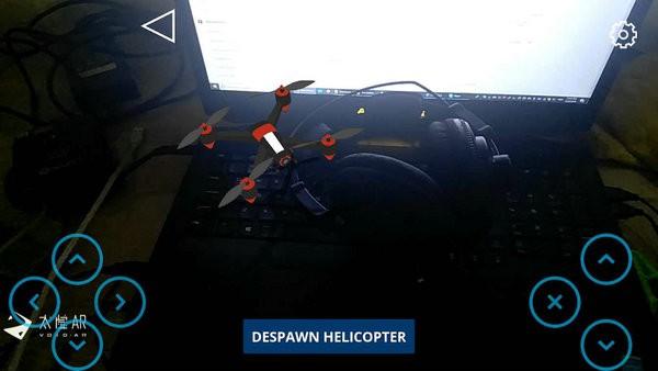 遥控直升机AR游戏完整版