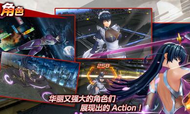 Action对魔忍日服下载