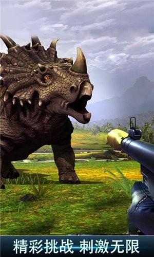 夺命侏罗纪下载
