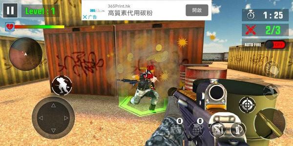 FPS射击罢工游戏