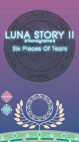 露娜的故事2完整版