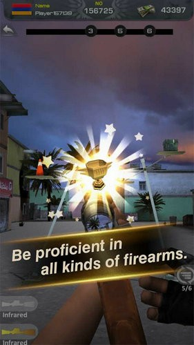 射手自由射击