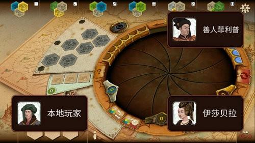勃根地城堡游戏