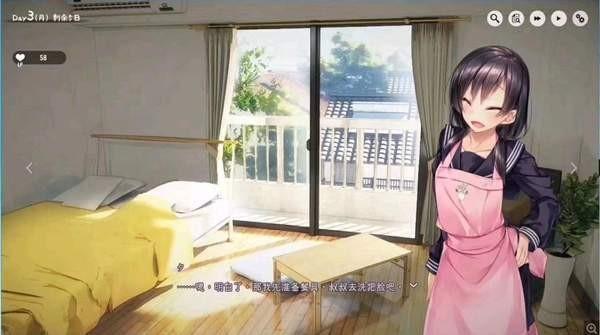 家出少女中文版游戏下载