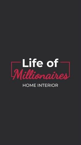 百万富翁的生活