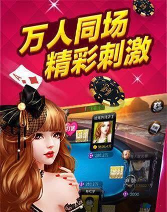 传奇胖妞娱乐app下载