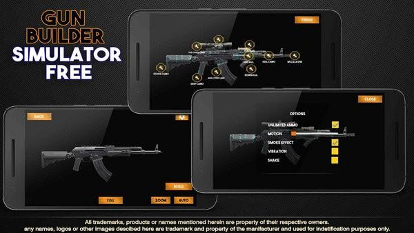 枪建设者模拟器无限金币下载