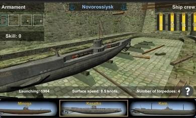 黑海猎人免费版