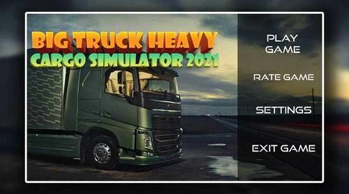 重型货物模拟器2021下载