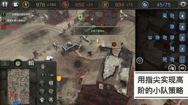 英雄连2手机版安卓版下载