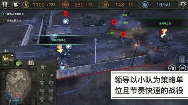 英雄连2手机汉化版