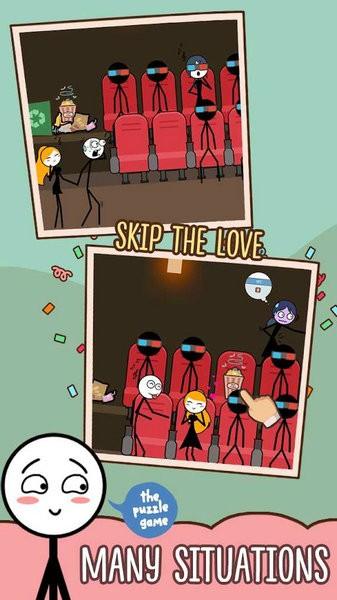 跳跃爱情无广告版