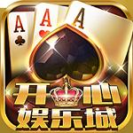 511.cc app开心娱乐安卓版免费