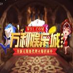 万利游戏官网版