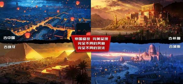 模拟帝国最新无限金币绿钻版