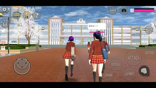 魔玩助手下载樱花校园模拟器圣诞版