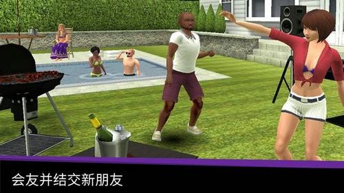 模拟生活3D虚拟世界下载