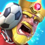 皇室足球游戏中文版