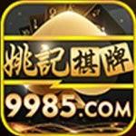姚记棋牌官网版