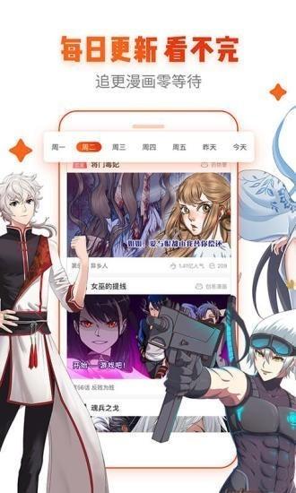 mimeiapp下载官方旧版