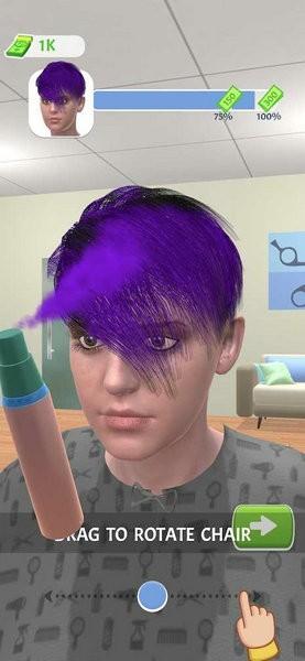 真实的发型3D破解版下载