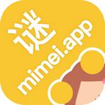 mimeiapp最新版