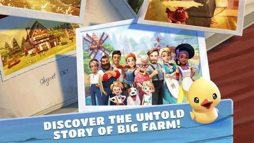 大农场家庭和花园游戏