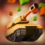 坦克大战完整版