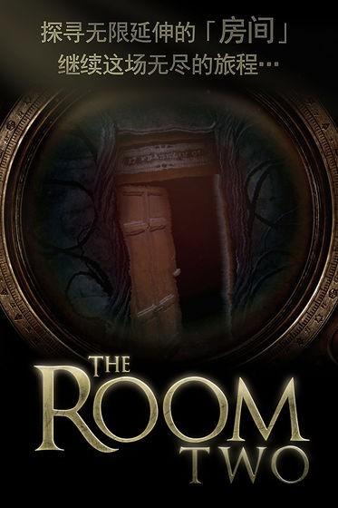 未上锁的房间2安卓版下载