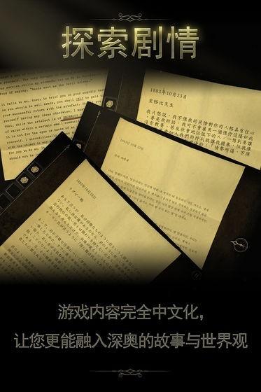 the room2汉化破解版