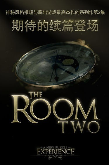 the room2安卓破解版