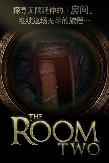 the room2