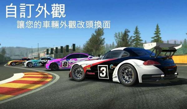真实赛车3安卓下载