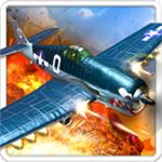 空战飞行员二战太平洋无限金币版