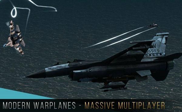 现代战机2021破解版
