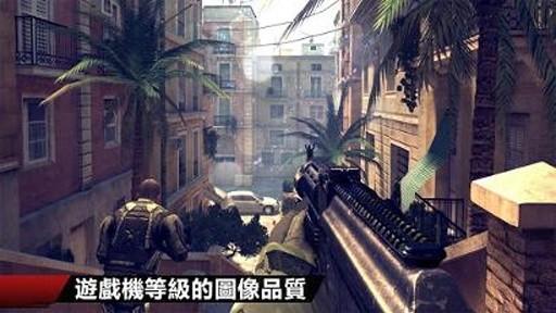 现代战争4决战时刻安卓下载
