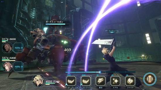 最终幻想7手机版安卓版下载