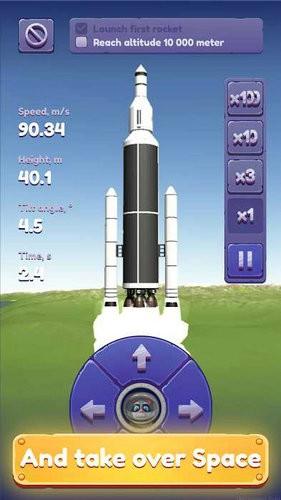 3D太空模拟器