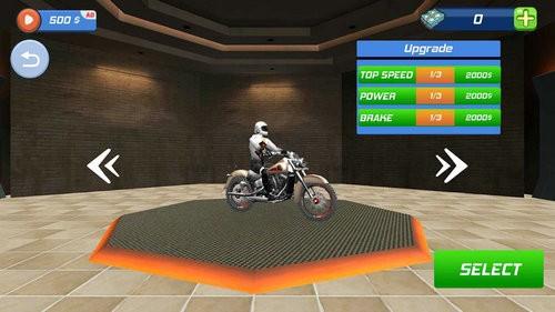 天空自行车特技游戏