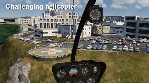 模拟航空飞行2020下载