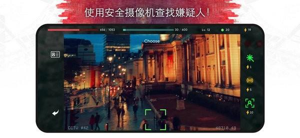 恢复联络伦敦网络谜题做中文完整版